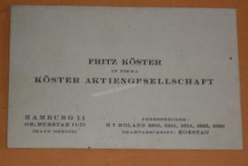 Beispiel einer Visitenkarte