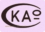 Firmenzeichen von Karl Arnold bis 1945
