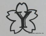 Markung der Firma Yonezawa
